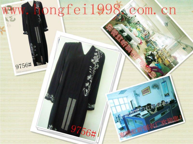 baju/abaya/kaftan