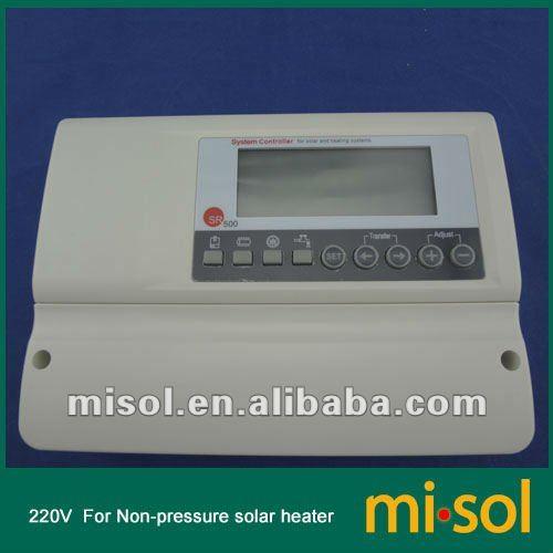 SR500 220V  02