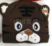 Шапка для мальчиков Bitu MOQ 1 7 B050p