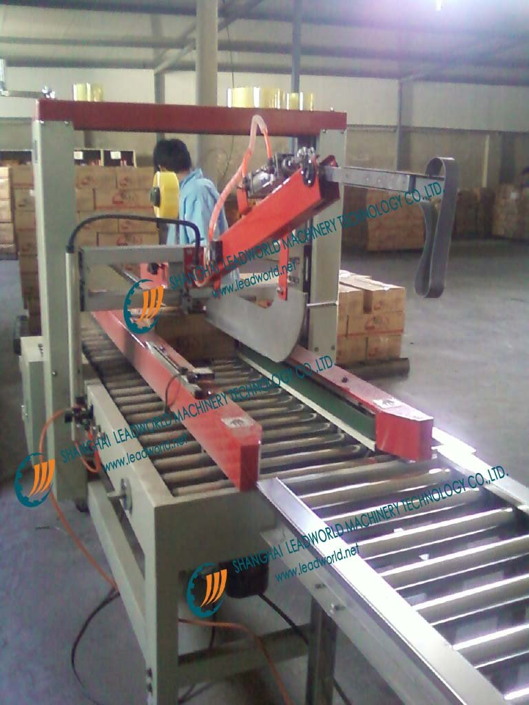 automatic case sealer machine