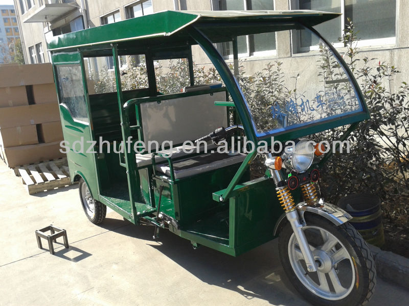 2014 Newest three wheel hybrid electric vehicle