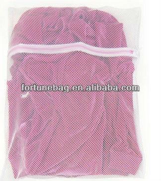 Apparel nylon laundry bag