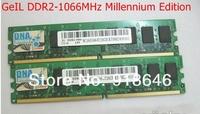 реальный оригинальные geil 2 x 2 ГБ / 4 ГБ ddr2 1066 МГц памяти ОЗУ/pc2-8500/тысячелетия издание/двойной канал/для intel и amd