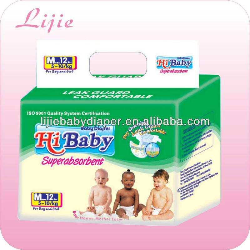 low price disposable sleepy baby diaper
