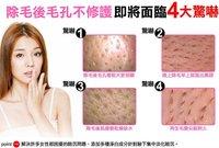 Средство для эпиляции SHILLS SHILLS 15 , Skin Care