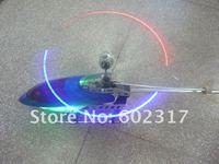 Детская игрушка GT Model 105 3.5CH RTF QS8005 RC 8005