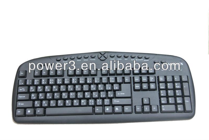 multimedia keyboard with 20 hot keys