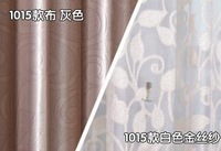 Занавеска hight quality satin embossed blackout fabric thickening dodechedron curtains finished product for living room