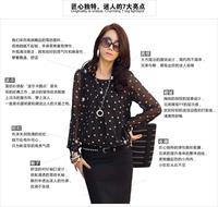 Женские блузки и Рубашки M/L/XL/XXL o B-586