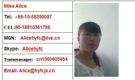 Onion Seed Planter 0086-18810361798