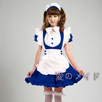 Маскарадный костюм ARTISTIC SPROUTS x Boku H020