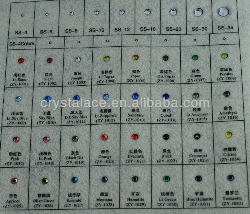 Phthalate free rhinestone hot fix strass, iron on lead free rhinestone, nickel free hotfix rhinestone