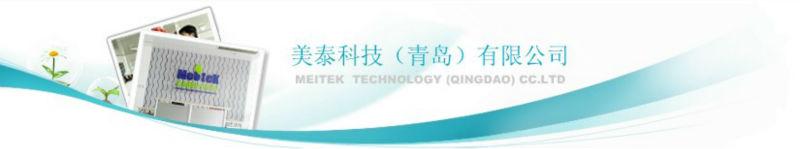 Pure Collagen Powder /health supplement powder