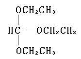 Ethyl orthoformate/ Triethyl Orthoformate / 122-51-0