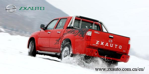 Grandtiger diesel 4x4 double pickup