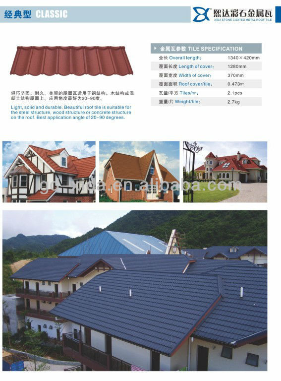 Stone coated steel roofing tiles for sale