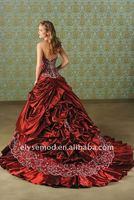 Свадебное платье Elysemod  1037