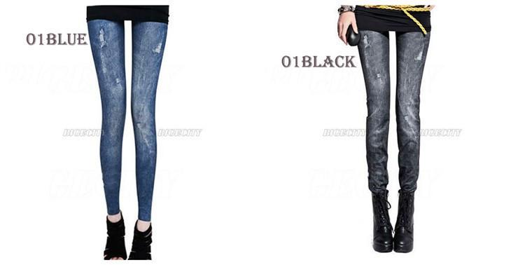 Женские джинсы с высокой талией с доставкой