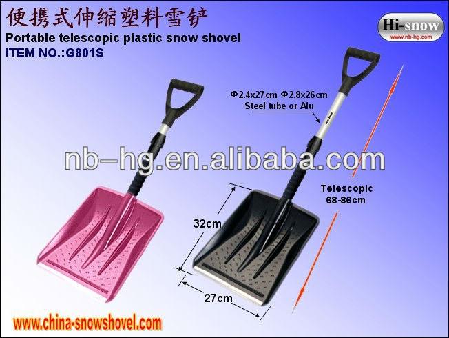 G819S telescopic plastic car snow shovel