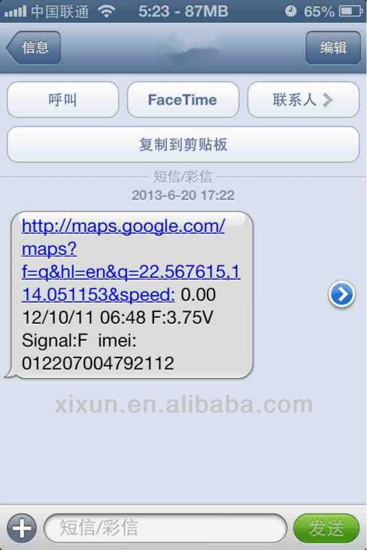 gps cat tracker small gps tracker china dog gps tracking kids