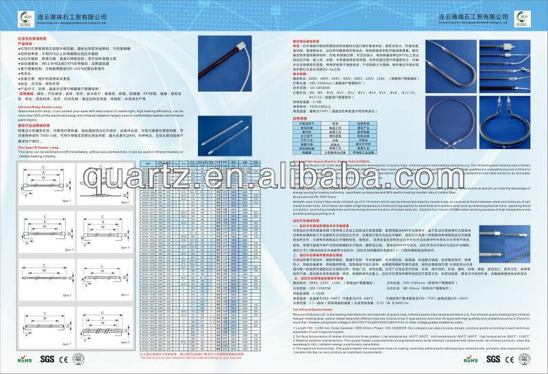 heating lamp-2.JPG