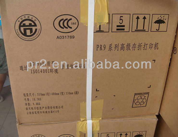 Nantian PR9 printer supplies guangzhou