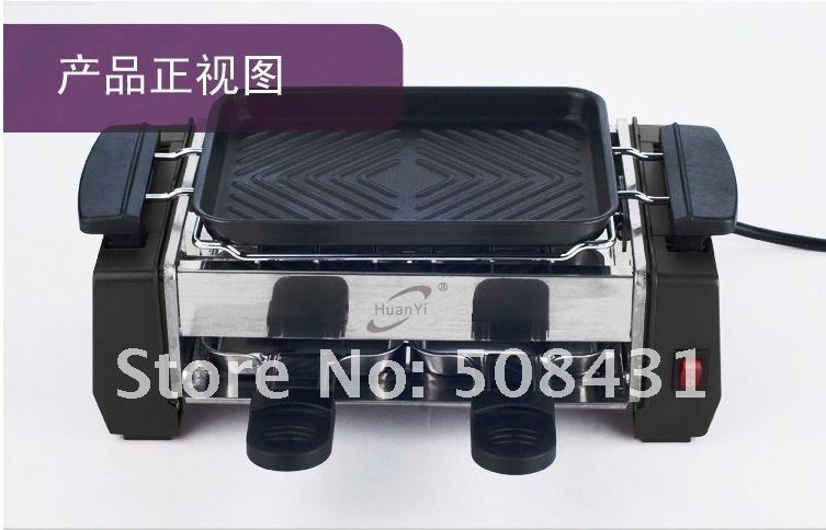 Newest item 1pcs/lot Barbecue Electric grills Smokeless Barbecue Oven Protable Household barbecue grill