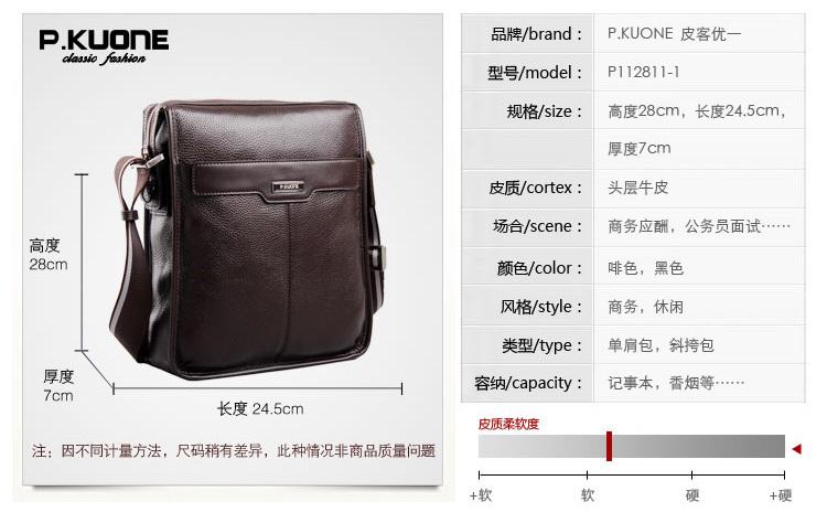 ซื้อ P KUONEใหม่สบายๆcowhideหนังแท้ผู้ชายของmessenger bag,ผู้ชายแฟชั่นกระเป๋าสะพาย,สำหรับipad