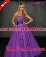 2012 Stunning Organza Strapless A/line Sweetheart Floor/length Quinceanera Dresses Free Shipping On Sale