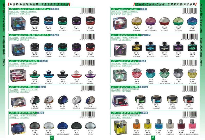 moda honrosa perfume do carro jap o ambientadores de carro id do produto 348542648 portuguese. Black Bedroom Furniture Sets. Home Design Ideas
