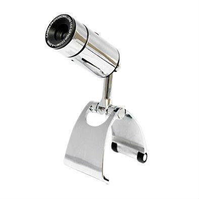 драйвера на веб камеру s10-3 скачать