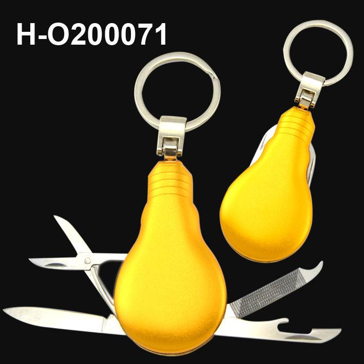 H-O200071