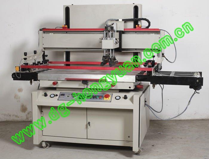 serigraph machine for sale