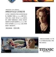 Ювелирная подвеска High Quality! Titanic! The Heart Of The Ocean Fashion Crystal 18k Golden Plated Pendant #7900297