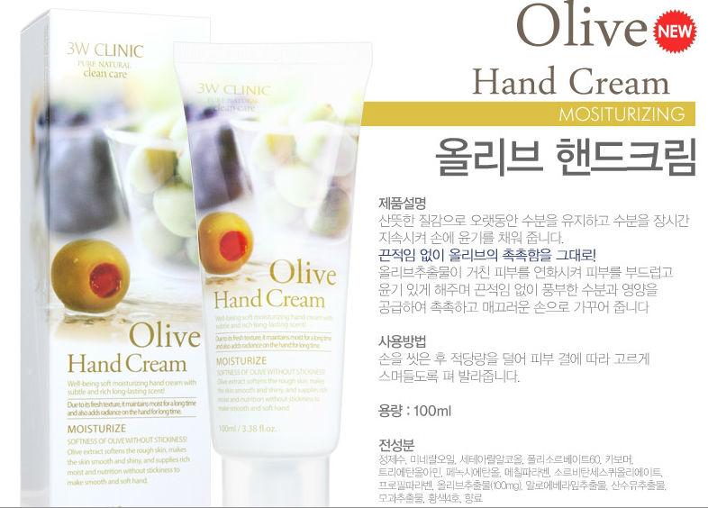 Оливковый увлажняющий крем