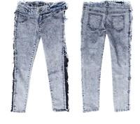 Женские джинсы 1493