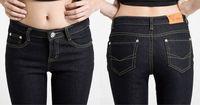 2012 skinny pants slim plus size pencil pants thickening plus Wowen's Jeans 021