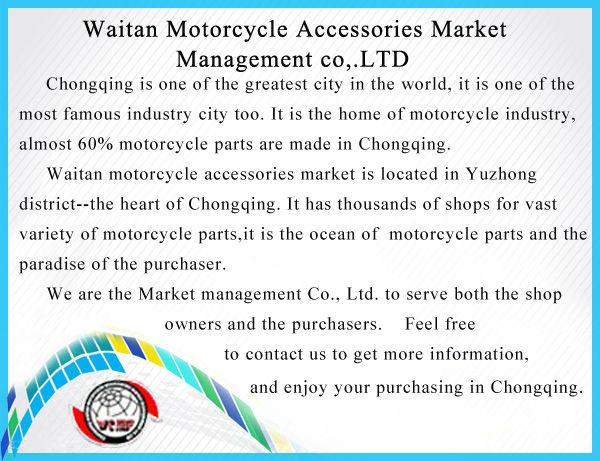 motorcycle starter motor GY50