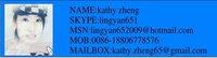 Питающий кабель Kathy braiaded , 185 100 /,