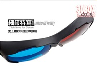3D-очки 2013 CPAM+2pcs/lot nVDIA Plastic frame 3D glasses Red blue, Anaglyphic glasses for 3D Titanic film