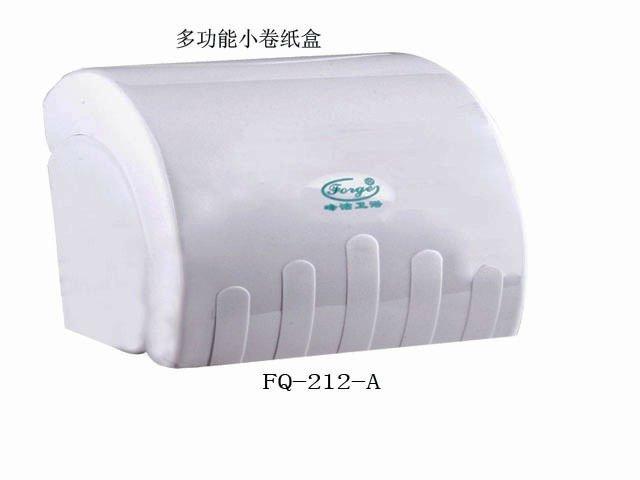 FQ-212-A