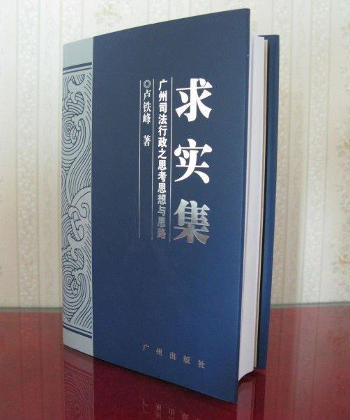 Livro de capa dura serviço de impressão