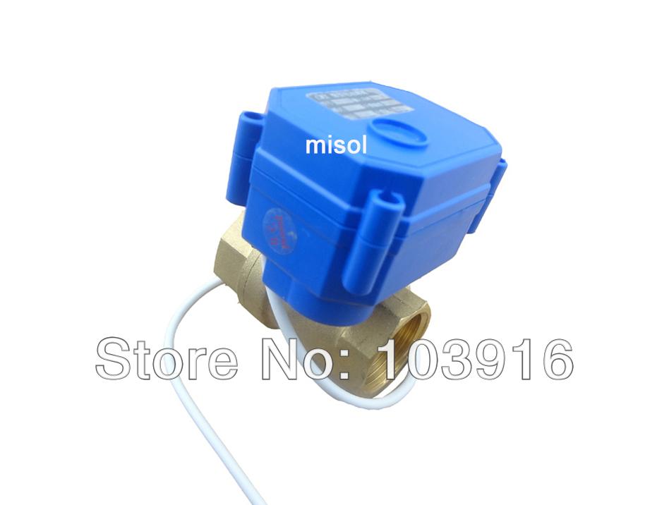 MV-2-15-12V-R02-3