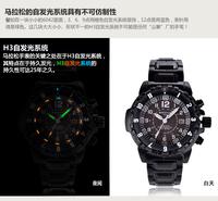 Наручные часы Marathon relojes wqr11626