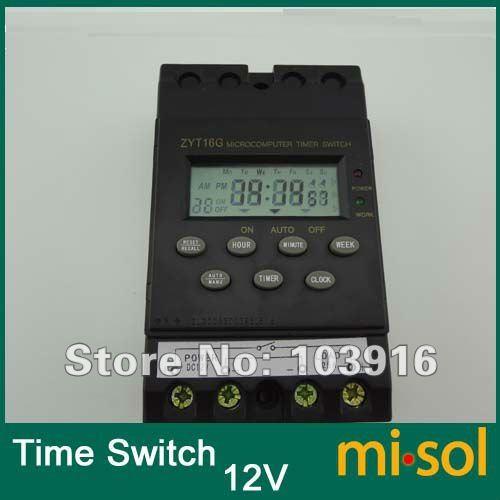 TS-12V-02