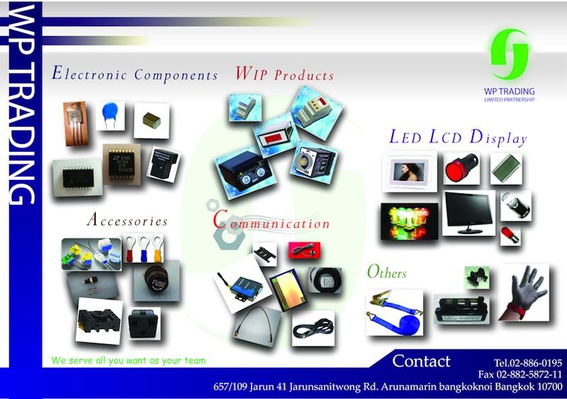 LPC901FN TOS DIP Contact Customer Service