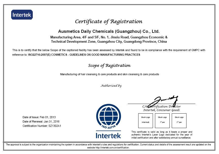 ISO 22716.jpg