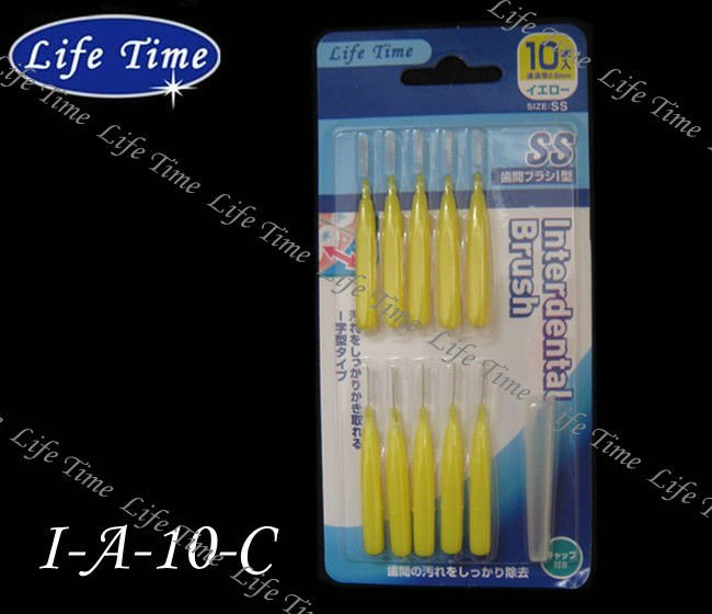10PK interdental brush