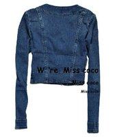 Женская куртка Zip