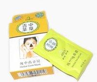 Косметическая маска для лица 6g Treatment & Mask